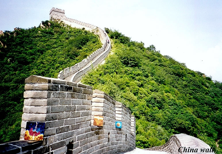 Flaye-tourdumonde2_chinawall